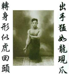 Chow Hong Hing - Grand Master of Hung Gar Style
